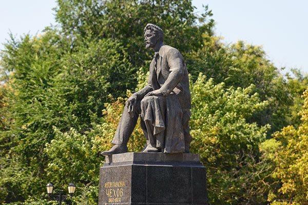 Таганрог - город А.П. Чехова